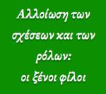 Snip20140108_19